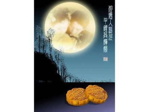 moon_cake_3