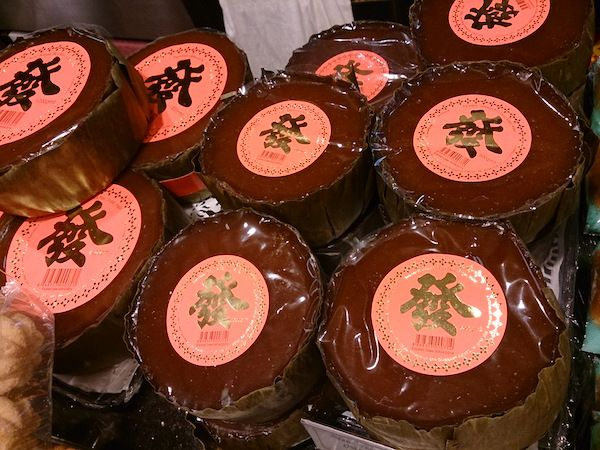 top-8-chinese-new-year-goodies-nian-gao